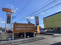 トヨタカローラ山口 防府マイカーセンター