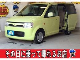 三菱 eKワゴン 660 MS 即日OK 検査済み 車検約2年片側パワスラ