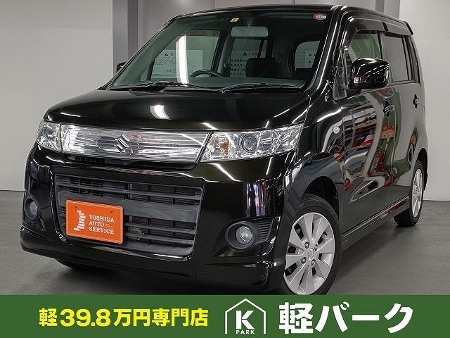 数ある中から【軽パーク】の車両をご覧頂き誠にありがとうございます! 当店・車両のご紹介をこれからさせて頂きます!