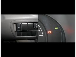 スイッチで簡単切り替えの4WD♪メーターにも表示されて確認しやすくなっております。