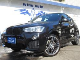 BMW X4 xドライブ28i Mスポーツ 4WD 黒革 ACC OP20AW 地デジ ブラックグリル