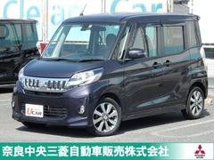 三菱 eKスペース の中古車 660 カスタム T eアシスト 奈良県奈良市 104.5万円
