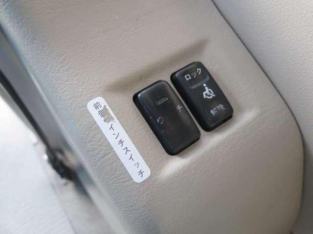 車いす用スイッチ