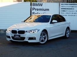 BMW 3シリーズ 318i Mスポーツ ETC・18インチAW・全国1年保証付き