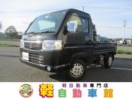 ホンダ アクティトラック 660 タウン 4WD マニュアル車 ワンオーナー