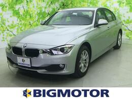 BMW 3シリーズ 320d HIDヘッドライト/HDDナビ/衝突安全装置/DVD