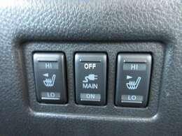 シートヒーター機能&AC100W電源♪ 家庭電源も使用可能です♪