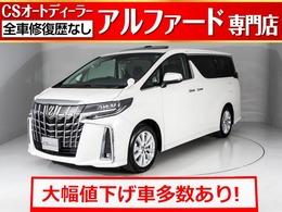 トヨタ アルファード 2.5 S Aパッケージ 現行型/1オーナー/禁煙車/サンルーフ