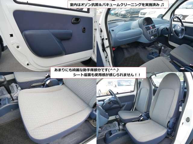 初期モデルには助手席パワーウインドスイッチが装着されておりませんが、こちらのお車には標準装備されております。 助手席シートの状態もかなり良い状態を維持しております、安心してお問合せ下さい。