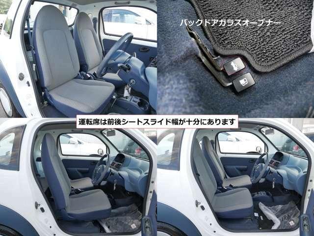 二人乗りのお車ですが、室内は皆さんが想像されるよりも広く感じます。 運転席はシートの前後スライド幅が大きく確保されており背の高い方から小柄な方まで運転しやすいお車です。