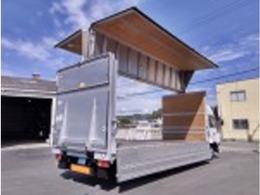 ウイングメーカー:日本フルハーフ(DMT)