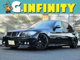 BMW 3シリーズ 320i ハイラインパッケージ /外Fバンパ-/ロ-ダウン/外18AW/ナビ/Bカメ