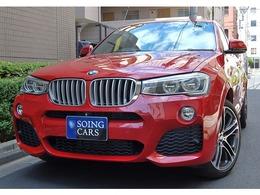 BMW X4 xドライブ28i Mスポーツ 4WD アイボリー本革 20AW LEDヘッド 禁煙車