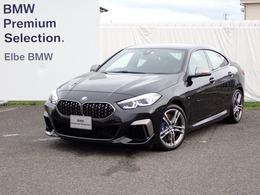 BMW 2シリーズグランクーペ M235i xドライブ 4WD デビューPKGストレージPKG黒革電動