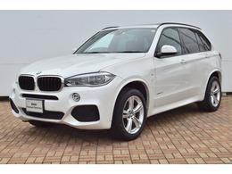 BMW X5 xドライブ 35d Mスポーツ 4WD 認定中古車 サンルーフ モカレザー