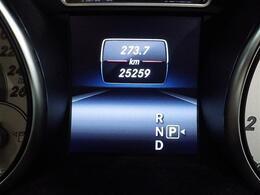 走行距離は25000キロです!まだまだ長くお使いいただけます!