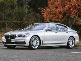 BMW 7シリーズ 750i ワンオーナー タイヤ4本新品交換済み