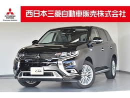 三菱 アウトランダーPHEV 2.4 G プラスパッケージ 4WD ロックフォードS・AC100V電源(1500W)