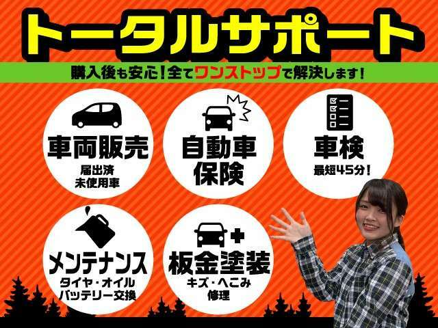 【軽の森泉大津店】は、軽・届出済未使用車を専門に扱う店舗です♪新品同様なのにおトクな価格でご購入頂けます!