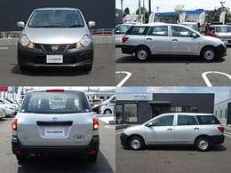 ネット掲載上のお支払い総額に含まれる諸費用の金額は、埼玉県登録・一般ナンバー登録・車庫証明はお客様にて取得・ご来店店頭納車の内容で計算をしております。詳しくはお気軽にお問い合わせくださいませ。