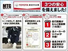 県内20ヶ所のサービス拠店。お出かけ時の安心サポート。