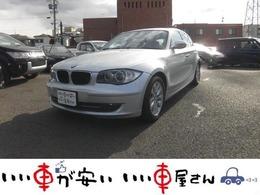 BMW 1シリーズ 116i 禁煙 CD スマキー HID アルミ 車検2年含