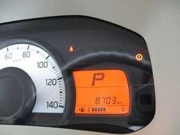 車検整備。エンジンオイル&フィルター、ワイパーゴム、ブレーキオイルなど交換。12ヶ月または2万Km自社保証。総額表示。県内登録はそのままの合計額でご購入OK。リサイクル料、車検整備、保証込み!
