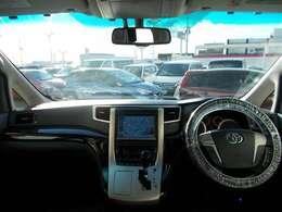 見通しが良く運転しやすい視界です。ドライブが楽しくなりますね♪
