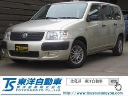 トヨタ サクシードバン 1.5 U 5速MT・ライトレベライザー