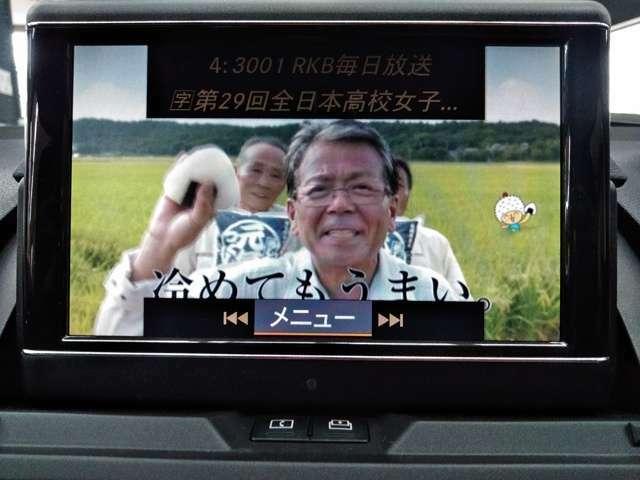フルセグTVも視聴できます!