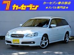 スバル レガシィツーリングワゴン の中古車 3.0 R 4WD 埼玉県春日部市 39.8万円