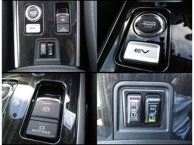 セレクターレバーの後ろににサイドブレーキスイッチ、シートヒータースイッチ、4WDモード切替スイッチが集中して装着されています。