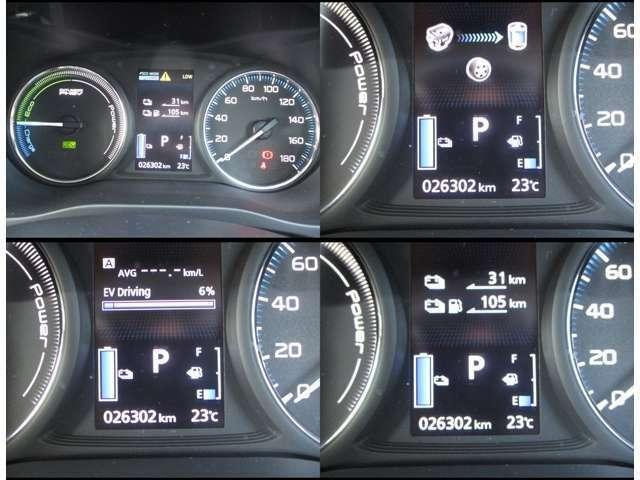 マルチインフォメーションディスプレイには、バッテリー残量、エネルギーフロー、EV走行比率、予想充電時間、航続可能距離などが表示されます。
