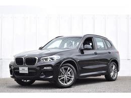BMW X3 xドライブ20d Mスポーツ ディーゼルターボ 4WD ヘッドアップD Dアシ ACC 前後PDC Bカメラ