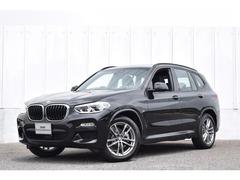 BMW X3 の中古車 xドライブ20d Mスポーツ ディーゼルターボ 4WD 千葉県千葉市稲毛区 579.9万円