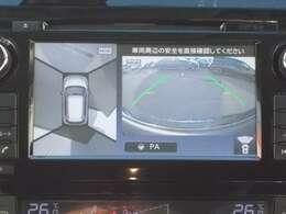クルマを上空から見下ろしているかのような映像で、駐車の際、周囲の安全を確認できます!