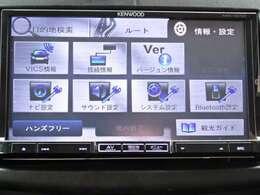 社外メモリーナビ&TV!!ミュージックサーバ・フルセグ・Bluetooth付!!
