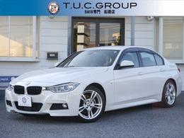BMW 3シリーズ 320d Mスポーツ 前期最終 追従ACC 衝突軽減 エアロ 2年保証