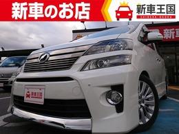 トヨタ ヴェルファイア 3.5 Z HDDナビ・クルコン・フリップダウン・Bカメ