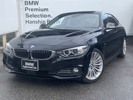 BMW 4シリーズグランクーペ 420i ラグジュアリー 認定保付1オーナー黒レザーシートヒーター