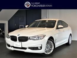 BMW 3シリーズグランツーリスモ 320i ラグジュアリー 1オナ ACC 黒革 TVチュ-ナ- Dレコ 2年保証
