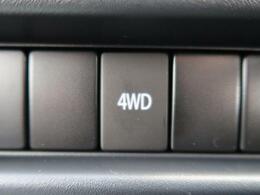 4WDです!