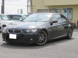 BMW 3シリーズクーペ 335i Mスポーツパッケージ BMWパフォーマンス ブレーキ マフラー