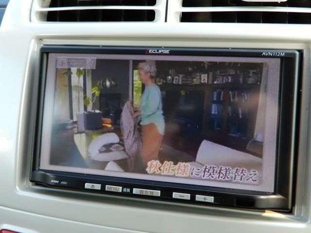 テレビも観られます。