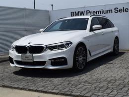 BMW 5シリーズツーリング 523i Mスポーツ ACC 純正ナビ フルセグ 全周囲カメ LED