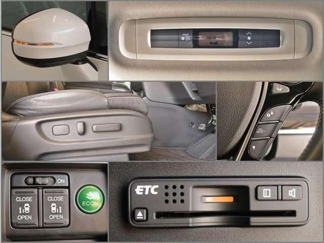 ETC・制度を上手に使って,キャッシュレスで料金所を通過・スマートに時短出来ます。スマートICを乗降出来るのもメリットです!ETCカードはトヨタカードをお勧めいたします!JAF加入もお忘れなく!