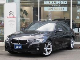 BMW 3シリーズ 320i Mスポーツ HDDナビ キセノン Bカメラ インテリS