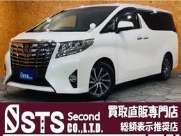 トヨタ アルファード 2.5 G 大画面ナビ セーフティセンス