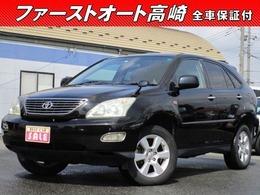 トヨタ ハリアー 2.4 240G 地デジナビ ETC 保証1年付