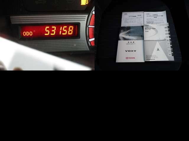 走行53158キロの実メーター 取扱説明書付です。